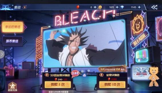 死神ip手游:3D回合制玩法《境·界-灵压对决》评测