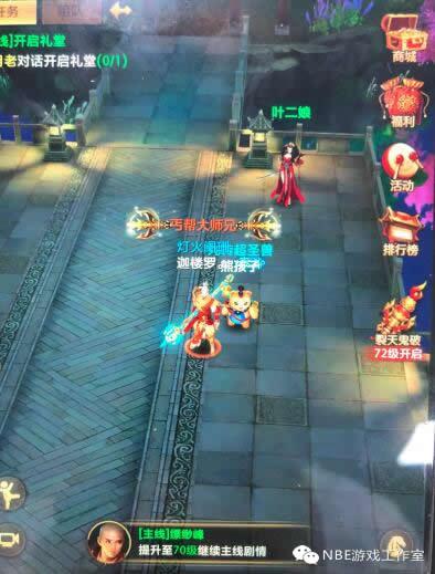 《天龙八部荣耀版》适合工作室滚服挂机赚钱的手机游戏