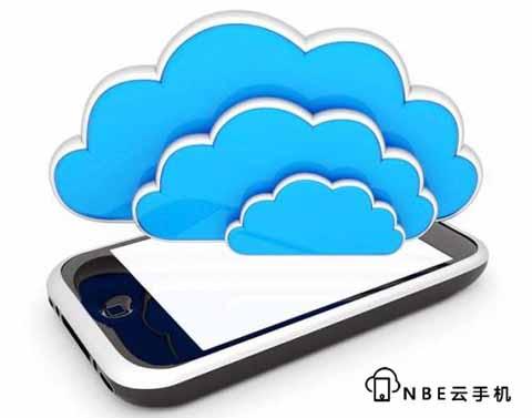 云手机是怎么实现的?与真实手机有什么不同?